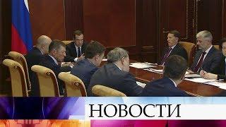 Дмитрий Медведев провел совещание по вопросам развития нефтедобывающей отрасли.