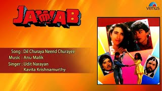 Jawab : Dil Churaya Neend Churayee Full Audio   - YouTube