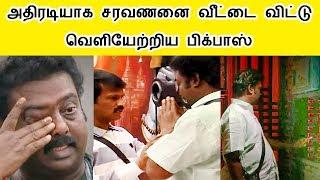 bigg boss tamil elimination today - मुफ्त ऑनलाइन