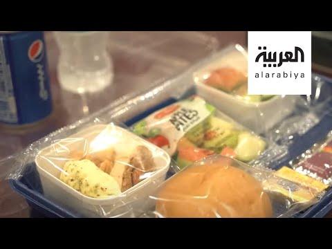 العرب اليوم - شاهد: وجبات خاصة للحجاج تلائم أعمارهم واحتياجاتهم الغذائية