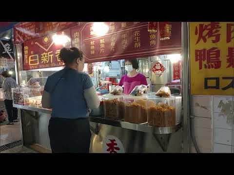 東菜市影片