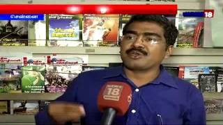'No Objections for IT Employee Union' NDLF gets legal Victory- News18 Tamil Nadu's Special Package
