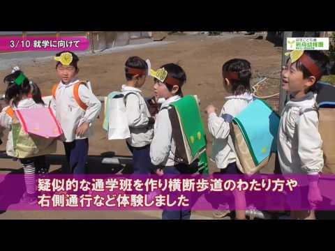 2017.5.18岩舟幼稚園ニュースその4