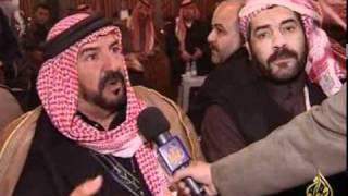 تداعيات الأحداث فـي مدينـة معان جنوب الأردن