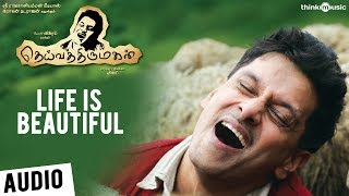 "Video thumbnail of ""Deiva Thiirumagal   life is Beautiful   'Chiyaan' Vikram, Anushka, Amala Paul   G.V. Prakash Kumar"""
