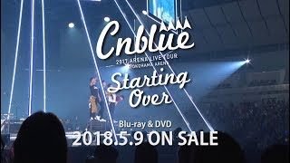 CNBLUE 「2017 ARENA LIVE TOUR -Starting Over- @YOKOHAMA ARENA」 特典映像ダイジェスト