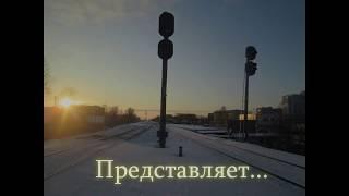Станция Обозерская, Часть 12