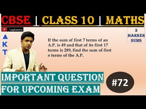 #72 | 3 Marker | CBSE | Class X | If the sum of first 7 terms of an A.P. is 49 and that of its first 17 terms is 289, find the sum of first n terms of the A.P.