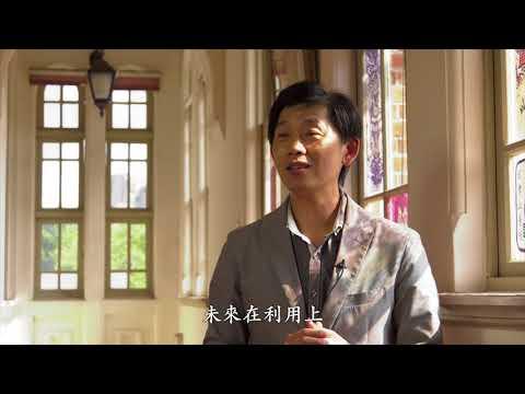 【文化資產時光機】古蹟修復系列-臺南市文資建材銀行