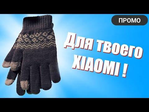 Перчатки для сенсорных экранов FO Touch Wool Gloves - Промо Обзор!