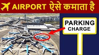 How Airports Make Money   How Indian Airlines Earn Money in HINDI   Business Model of Airports