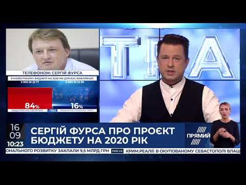"""Сергій Фурса на телеканалі """"Прямий"""""""