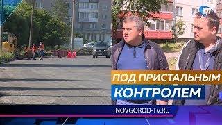 В Великом Новгороде начались активные дорожные работы