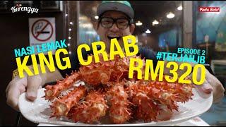 KING CRAB Nasi Lemak For RM320 in Johor Bahru!! 呂 | #TerjahJB - Ep.02 (ENG SUBS)