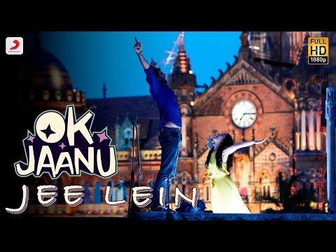 Jee Lein OST by Arjun Chandy, Neeti Mohan, Savithri R Prithvi