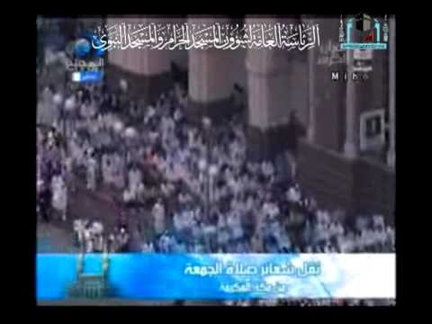 البر والتقوى لفضيلة الشيخ أسامة بن عبد الله خياط