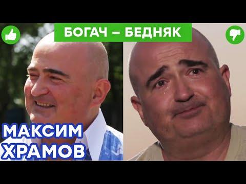 Храм на холмах вконтакте