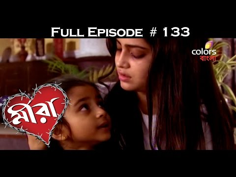 Meera--15th-March-2016--মীরা--Full-Episode
