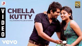 Chella Kutty  Various