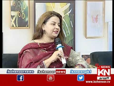 Good Morning With Dr Ejaz Waris 07 July 2021| Kohenoor News Pakistan