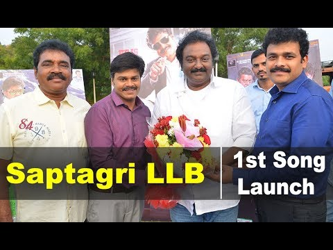 Saptagiri LLB First Song Released by V V Vinayak
