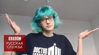 Новый доктор Кто - женщина: что думают фанаты из России?