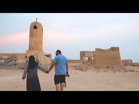Menjelajahi Kota Tua di Qatar (Qatar's Ghost Town)
