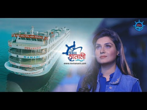 MV Manami - Experience The Luxury || OVC || Saiduzzaman Shiplu