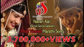 Navari Aali Santosh Weds Sonu Shree Production
