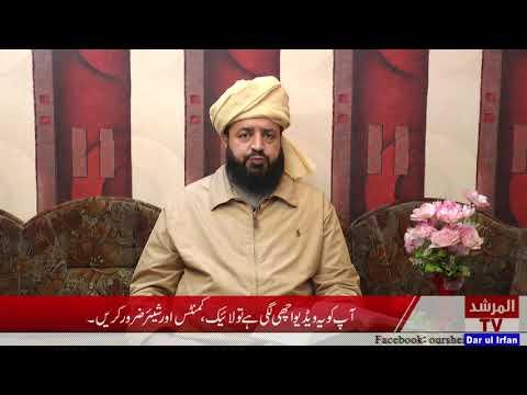 Watch Qaum k Naam Pegham YouTube Video