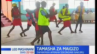 Tamasha za maigizo zaendelea katika Kaunti ya Nakuru