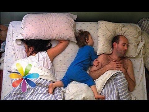 Вы еще спите со своим ребенком? - Все буде добре - Выпуск 447 - 20.08.2014 - Все будет хорошо