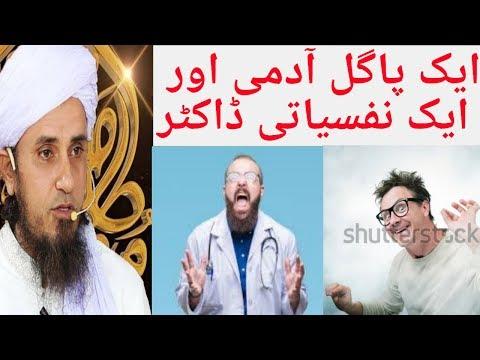 Nafsiyati все видео по тэгу на igrovoetv online