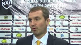 Главный тренер команды «Темиртау» Дмитрий Максимов прокомментировал встречу с ХК «Алтай-Торпедо»