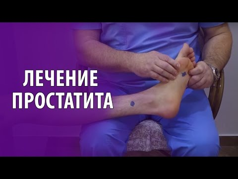 Физический осмотр простатита