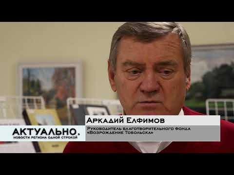 Актуально Псков / 24.09.2021
