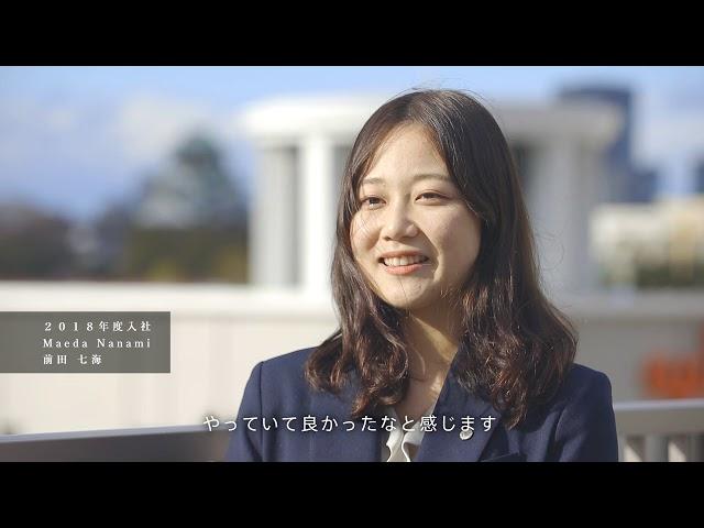 <NTT西日本グループ>テルウェル西日本株式会社 新卒採用コンセプトムービー