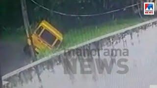 കുഞ്ഞുജീവനെടുത്ത അപകടദൃശ്യം പുറത്ത്; വീഴ്ചകള് പകല് പോലെ |     Maradu school Van Accident CCTV visu