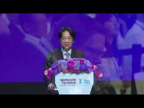 Premier Lai speaks at opening of SEMICON Taiwan 2018 microelectronics trade show