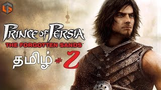 Prince of Persia The Forgotten Sands #2 Live Tamil Gaming