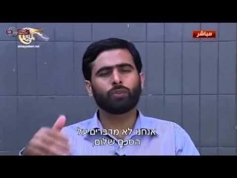 חמאס: לא רוצים שלום