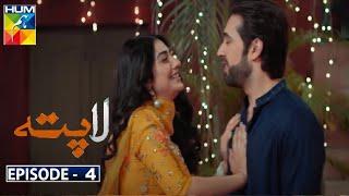 Laapata Episode 4 Teaser   Laapata Episode 4   Sara Khan & Ayeza Khan