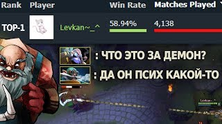 ЗАДРОТ ПУДЖА В ДОТА 2 - BEST PUDGE DOTA 2