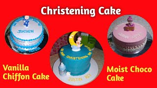 Simple Christening Cake Design With Figurine