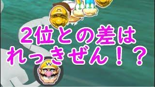 日本代表が解説っぽく実況するマリオカート8DX #112