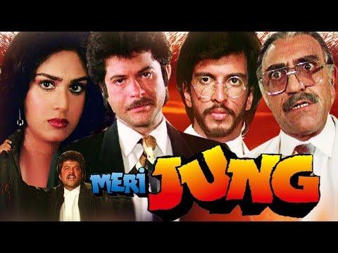 Meri Jung Full Movie | Hindi Action Movie | Anil Kapoor | Meenakshi Sheshadri | Amrish Puri