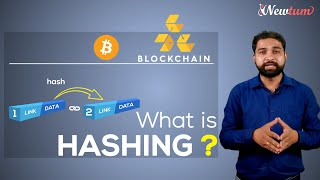 Understand What is Hashing and How Hashing Works in Blockchain