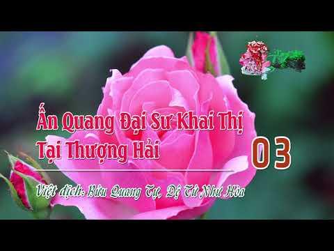 Ấn Quang Đại Sư Khai Thị Tại Thượng Hải -3