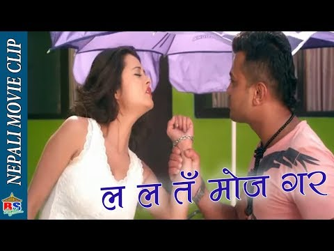 Download ल ल तँ मोज गर  | Nepali Movie Clip ||  BINDAAS 2 HD Mp4 3GP Video and MP3