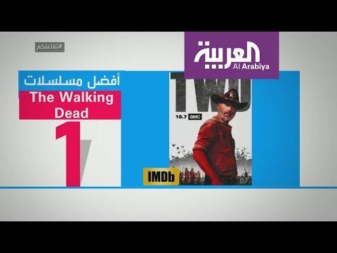العرب اليوم - شاهد: قائمة أفضل أفلام ومسلسلات 2018 من IMDB